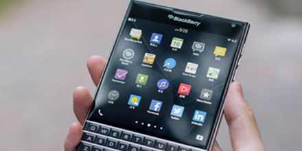 Blackberry Application Development| Blackberry Application